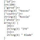 Декодируем JSON данные с помощью json_decode() в PHP. Часть 2