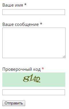 модуль обратной связи для Joomla 2.5